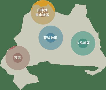 地区指南 MAP