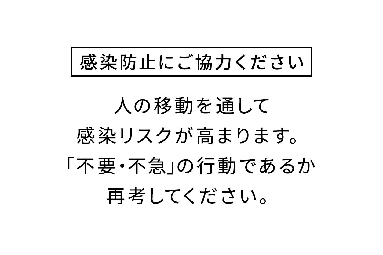 コロナ 最新 速報 県 長野